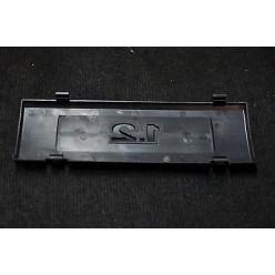 Декоративная накладка двигателя 1,2