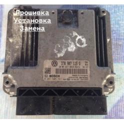 Блок управления мотора 1,8 CDAA 3t0907115g